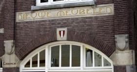 Auction house Mak, Visstraat 25, Dordrecht - detail